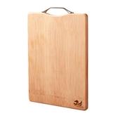 天然整竹砧板 抗菌加厚竹子菜板