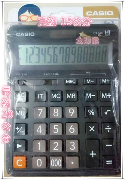 ❉下殺❉CASIO商業計算機❉適用 商業考試 會計 GX 14B 太陽能 鈕扣電池 稅務 卡西歐