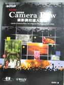 【書寶二手書T8/攝影_XFF】CAMERA RAW攝影調校達人講座_峰資訊股份有限公司