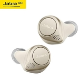 Jabra 真無線耳機 Elite 75t 鉑金米