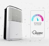 除濕器除濕機家用臥室空氣除濕器地下室靜音抽濕機干燥吸濕器LX220V 夏季新品