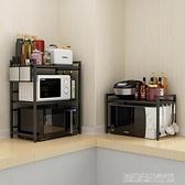 可伸縮廚房微波爐置物架烤箱架收納家用雙層台面桌面放電飯鍋架子 【優樂美】