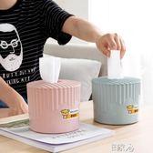 圓筒卷紙抽紙盒家用圓形紙巾盒