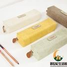 素色PU皮質筆袋少女鉛筆盒日系文具袋【創世紀生活館】