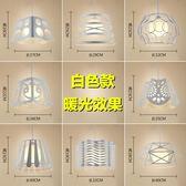 優惠快速出貨-吊燈 北歐現代簡約酒吧台燈具餐廳吊燈三頭?石過道工業風個性創意燈飾RM