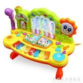 寶寶噴泉音樂電子琴帶麥克風嬰兒小鋼琴可充電早教玩具琴0-1-3歲 科炫數位