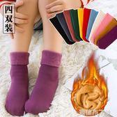 兒童雪地襪冬季加絨加厚保暖地板襪中大男女童長筒糖果色堆堆襪子  一米陽光