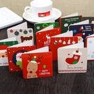 迷你聖誕卡片 含信封 聖誕卡片 卡片 小...