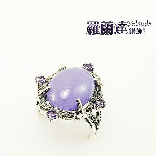 戒指925純銀。馬克賽石。紫玉髓。復古戒指系列。典雅浪漫。戒圍11.5。內徑約1.65CM【羅蘭達銀飾】