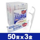 奈森克林 細滑單支包牙線棒(50支/盒)...