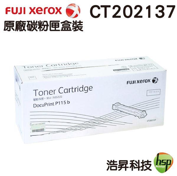 【限時促銷 ↘1050元】Fuji Xerox CT202137 黑 原廠碳粉匣 盒裝 適用P115b M115b M115fs P115W等