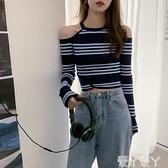 條紋上衣 2021秋季新款設計感條紋長袖針織衫女裝薄款修身性感露肩短款上衣 愛丫 免運