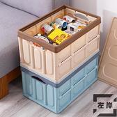 折疊式儲物箱車載塑料收納箱衣服整理箱【左岸男裝】