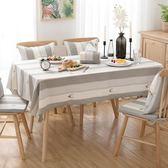 極簡主義北歐條紋桌布小美式輕奢風餐桌布【極簡生活館】