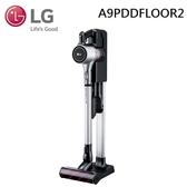 LG 樂金 A9+ A9PDDFLOOR2 快清式無線吸塵器 晶鑽銀 公司貨 分期0%