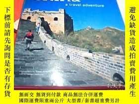 二手書博民逛書店China罕見  A travel adventure 中國旅遊