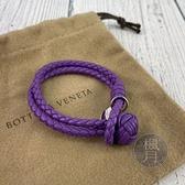 BRAND楓月 Bottega Veneta BV 紫雙圈編織手環 手圈 小牛皮 珠珠 配飾 配件 飾品 飾物 小物