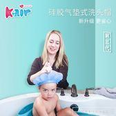 兒童浴帽寶寶洗頭帽小孩防水護耳嬰兒洗澡帽洗發洗頭神器『韓女王』