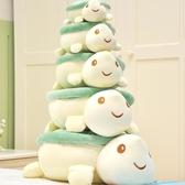 可愛烏龜抱枕公仔可愛毛絨玩具午睡枕頭拋灑玩偶 【雙十一】