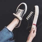 學院風女生餅乾鞋帆布鞋板鞋ins街拍潮鞋 休閒鞋【聚可愛】
