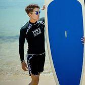 男士泳裝 新款韓國男游泳衣套裝長袖防曬泳裝運動潛水服溫泉泳衣男士泳裝 歐萊爾藝術館