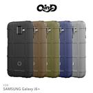 【愛瘋潮】QinD SAMSUNG Galaxy J6+ 戰術護盾保護套 保護殼 手機殼 TPU殼 背殼