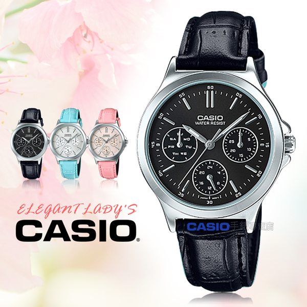 CASIO 卡西歐 手錶專賣店 LTP-V300L-1A 女錶 皮革錶帶 防水