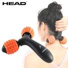 HEAD海德 Y型滾輪按摩器 深層按壓放鬆肌肉舒緩筋膜 WELLCOME好吉康