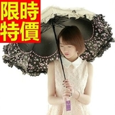 雨傘-防曬百搭大方抗UV男女遮陽傘7色57z10【時尚巴黎】