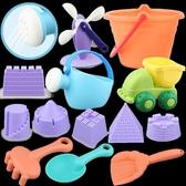 兒童沙灘玩具套裝男孩女孩兒童玩沙子挖沙漏決明子鏟子工具