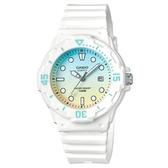 CASIO 雙色漸層運動潛水風格腕錶-白X青X黃(LRW-200H-2E2)