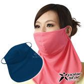 PolarStar 遮頸口罩『深藍』P17522 露營.戶外.登山.旅遊.排汗.快乾.防曬.舒適.柔軟.親膚