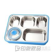 帶蓋分格大容量成人便當盒長方形多格餐盤 304不銹鋼學生保溫飯盒 印象家品旗艦店
