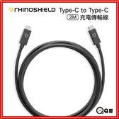 【犀牛盾正貨】Type-C to Type-C傳輸充電線【K04】2M 蘋果充電線 傳輸線 Macbook線