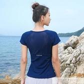 高彈力緊身訓練健身服速幹吸汗網孔跑步運動T恤瑜伽短袖上衣女夏  母親節特惠