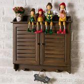 復古手工繪畫做舊百葉電表箱遮擋箱裝飾盒壁掛牆飾顏色能定做 小艾時尚igo