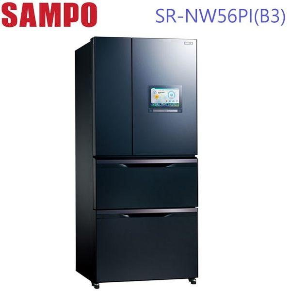 送Hiles麵包機XBM1028/SAMPO聲寶 560公升AIE智慧節能絕PAD四門變頻冰箱SR-NW56PI(B3)