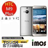 TWMSP★按讚送好禮★iMOS 宏達電 HTC One M9 Plus 上下段精細孔洞 電競 Touch Stream 霧面 上下段保護貼