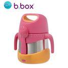澳洲 b.box 不鏽鋼燜燒罐(草莓粉)