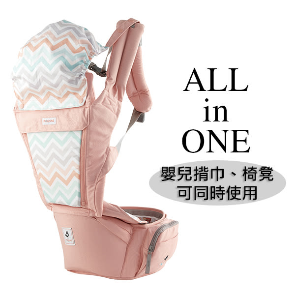 POGNAE ORGA+ 有機棉All in One背巾-甜漾櫻花粉