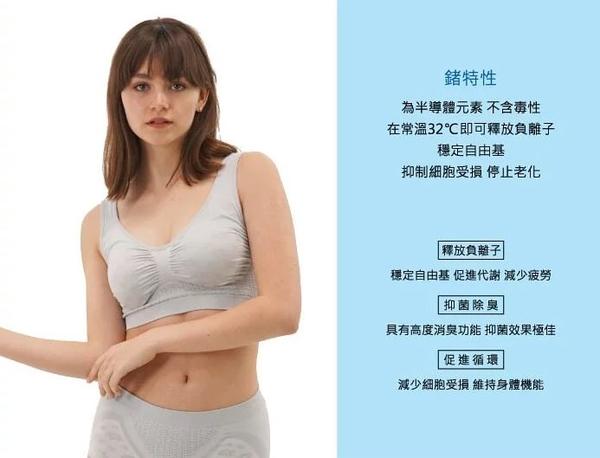 【舒服能】京美 銀纖維鍺紗提臀褲4件組-平口