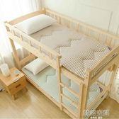 學生床墊 單人0.9 米宿舍加厚榻榻米海綿上下鋪寢室1.2m單人床褥韓語空間 igo
