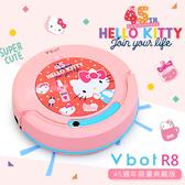 【送水箱】Vbot x Hello Kitty 45週年限量典藏版 R8自動返航智慧型掃吸擦地機器人