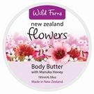 紐西蘭原生花絲滑滋養身體乳霜195ml Wild Ferns