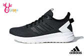 adidas QUESTAR RIDE 成人女款 柔軟針織 慢跑鞋 運動鞋 Q9323#黑色◆OSOME奧森鞋業