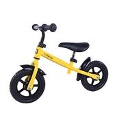 出口兒童平衡車無腳踏滑行自行車寶寶兩輪學步小孩玩具溜溜滑步車   新品全館85折