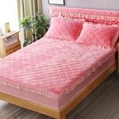 快速出貨 加厚夾棉珊瑚絨床笠單件床墊保護套法蘭絨床罩1.8m床