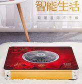 烤火爐電熱暖器電暖氣取暖器暖風機烤火盆家用臥室節能速熱igo 極客玩家220V