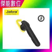 捷波朗 Jabra steel 無線藍芽耳機 【五年保固】IP54防水防塵 雙麥抗噪