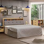 床組 5 尺床頭箱+白橡床底 貝克 323-3W 愛莎家居